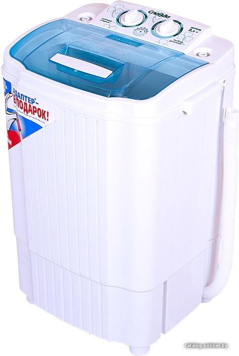 Активаторная стиральная машина Славда WS-30ET